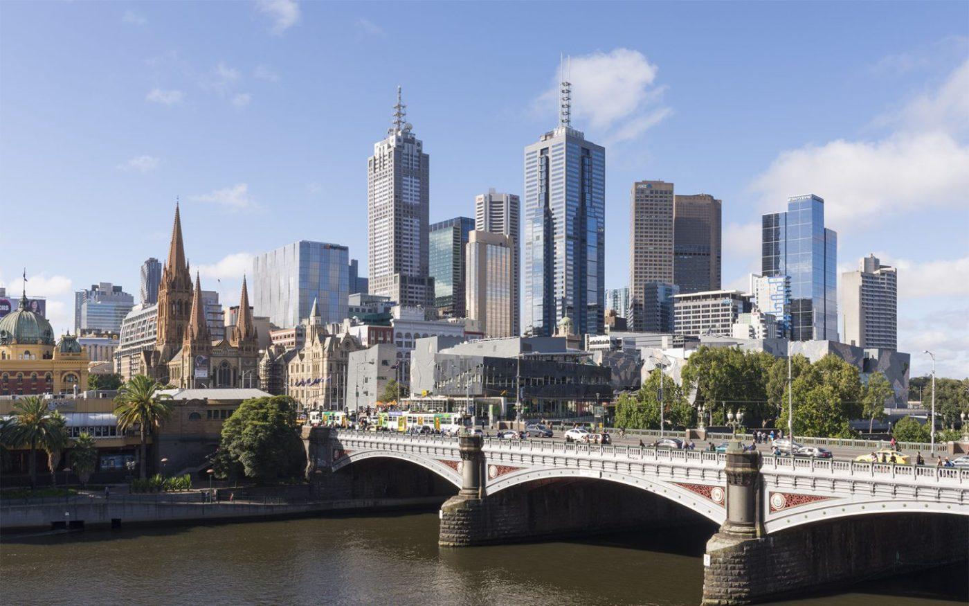 Vue sur le quartier des affaires de Melbourne en Australie.