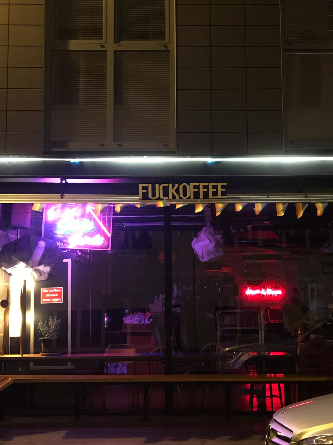 Drôle de café: le Fuckoffee